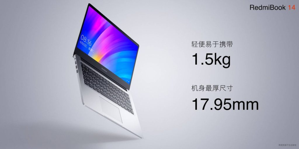 Redmibook 14 weight and thickness
